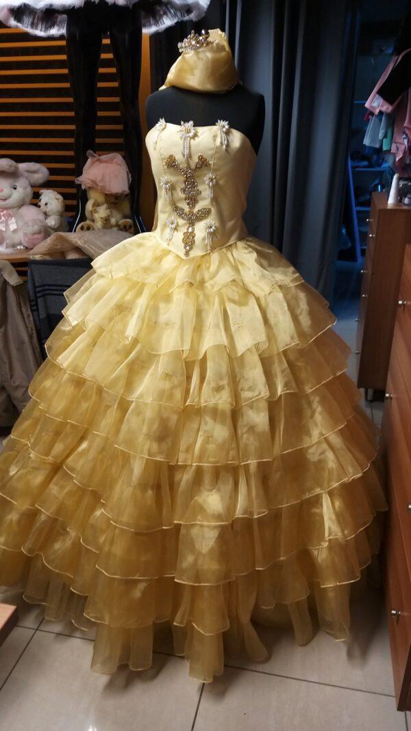 Γυναικείο κουστούμι 1021